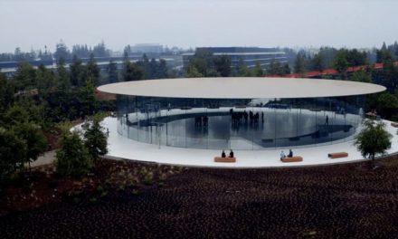 Никой не може да копира Steve Jobs Theater